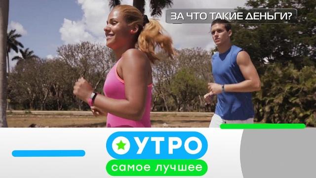 20 мая 2020 года.20 мая 2020 года.НТВ.Ru: новости, видео, программы телеканала НТВ