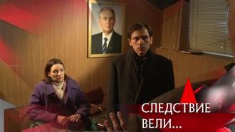 «Мелкий бес».«Мелкий бес».НТВ.Ru: новости, видео, программы телеканала НТВ