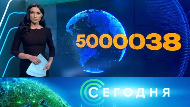 21 мая 2020 года. 10:00.21 мая 2020 года. 10:00.НТВ.Ru: новости, видео, программы телеканала НТВ