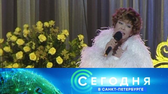 21мая 2020года. 19:20.21мая 2020года. 19:20.НТВ.Ru: новости, видео, программы телеканала НТВ