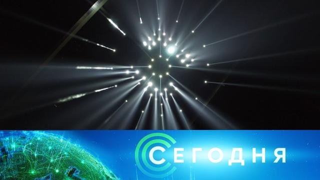 20мая 2020года. 23:00.20мая 2020года. 23:00.НТВ.Ru: новости, видео, программы телеканала НТВ