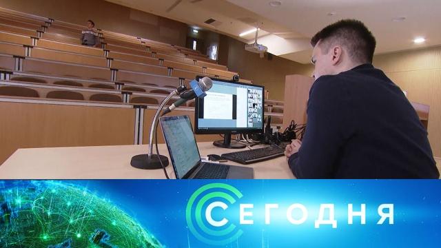 21 мая 2020 года. 23:00.21 мая 2020 года. 23:00.НТВ.Ru: новости, видео, программы телеканала НТВ