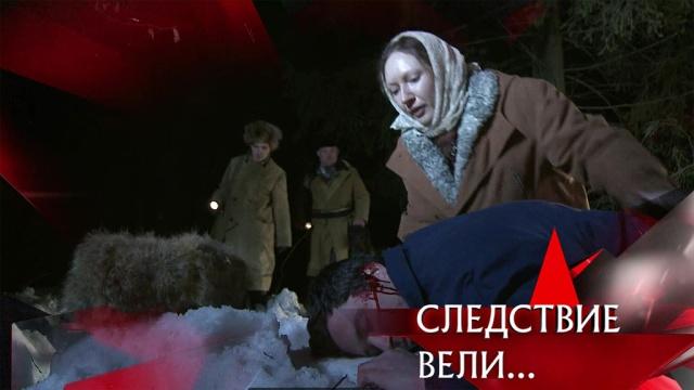 «Мужики!.. Подлинная история».«Мужики!.. Подлинная история».НТВ.Ru: новости, видео, программы телеканала НТВ