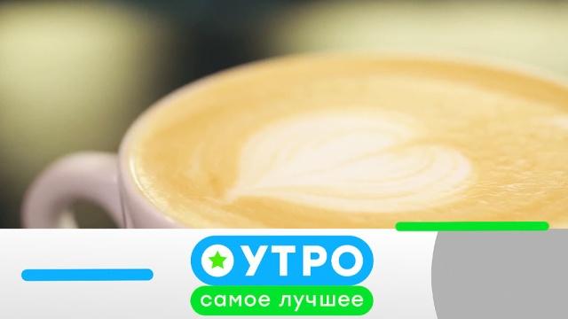22 мая 2020 года.22 мая 2020 года.НТВ.Ru: новости, видео, программы телеканала НТВ
