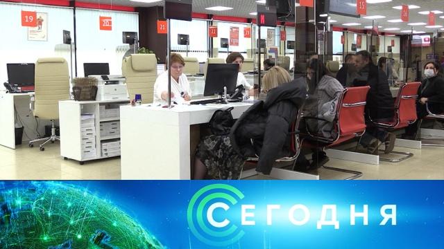 22 мая 2020 года. 13:00.22 мая 2020 года. 13:00.НТВ.Ru: новости, видео, программы телеканала НТВ