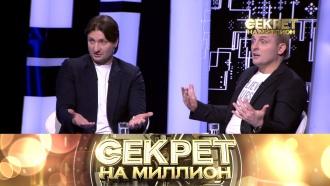 Братья Запашные.Братья Запашные.НТВ.Ru: новости, видео, программы телеканала НТВ