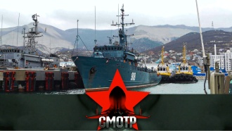 Выпуск от 23 мая 2020 года.Новороссийская база: дела морские иземные.НТВ.Ru: новости, видео, программы телеканала НТВ