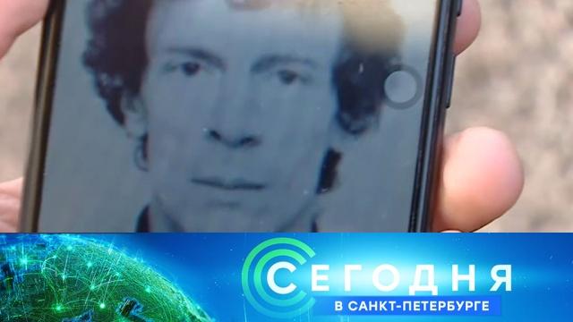 22 мая 2020 года. 16:15.22 мая 2020 года. 16:15.НТВ.Ru: новости, видео, программы телеканала НТВ
