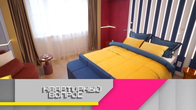 Выпуск от 23 мая 2020 года.Сочная спальная-натюрморт вдухе Джорджо Моранди.НТВ.Ru: новости, видео, программы телеканала НТВ