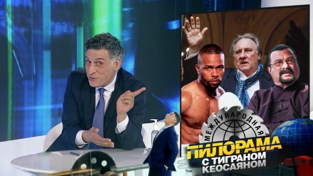 23 мая 2020 года.23 мая 2020 года.НТВ.Ru: новости, видео, программы телеканала НТВ