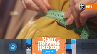 Выпуск от 24 мая 2020 года.Как не располнеть во время самоизоляции и в чем польза специй.НТВ.Ru: новости, видео, программы телеканала НТВ