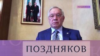 Рахим Хаитов.Рахим Хаитов.НТВ.Ru: новости, видео, программы телеканала НТВ