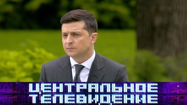 Выпуск от 23мая 2020года.Выпуск от 23мая 2020года.НТВ.Ru: новости, видео, программы телеканала НТВ