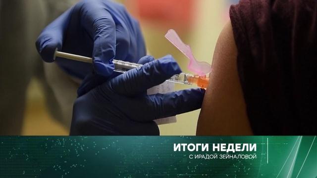 24 мая 2020 года.24 мая 2020 года.НТВ.Ru: новости, видео, программы телеканала НТВ