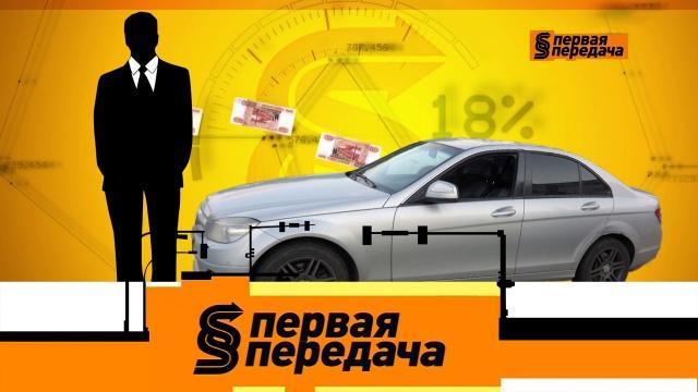 Выпуск от 24 мая 2020 года.Разоблачение мошеннической схемы продажи автомобилей истоянка грузовиков около дома.НТВ.Ru: новости, видео, программы телеканала НТВ