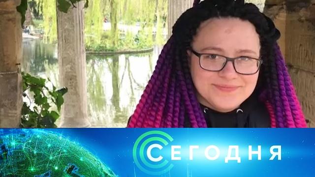 25 мая 2020 года. 13:00.25 мая 2020 года. 13:00.НТВ.Ru: новости, видео, программы телеканала НТВ