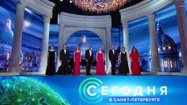 25мая 2020года. 16:15.25мая 2020года. 16:15.НТВ.Ru: новости, видео, программы телеканала НТВ