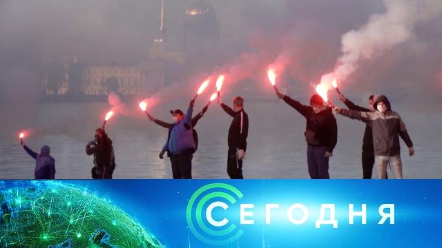 25мая 2020года. 23:00.25мая 2020года. 23:00.НТВ.Ru: новости, видео, программы телеканала НТВ