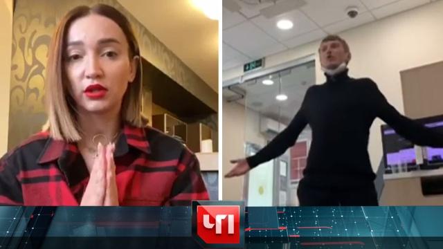 25 мая 2020 года.25 мая 2020 года.НТВ.Ru: новости, видео, программы телеканала НТВ