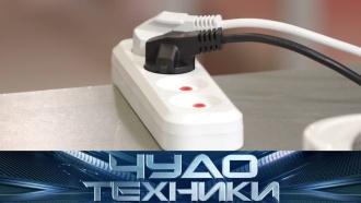 Зачем выключать электроприборы из сети икак выбрать зубную щетку? «Чудо техники»— ввоскресенье на НТВ.НТВ.Ru: новости, видео, программы телеканала НТВ