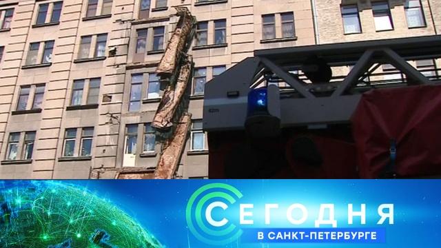 26 мая 2020 года. 16:15.26 мая 2020 года. 16:15.НТВ.Ru: новости, видео, программы телеканала НТВ