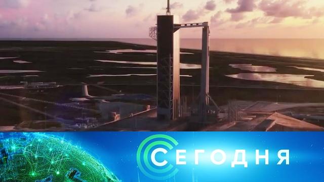 26 мая 2020 года. 19:00.26 мая 2020 года. 19:00.НТВ.Ru: новости, видео, программы телеканала НТВ