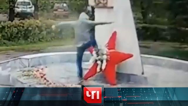 26 мая 2020 года.26 мая 2020 года.НТВ.Ru: новости, видео, программы телеканала НТВ