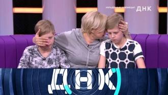 Выпуск от 26 мая 2020 года.«Украденные близнецы?».НТВ.Ru: новости, видео, программы телеканала НТВ