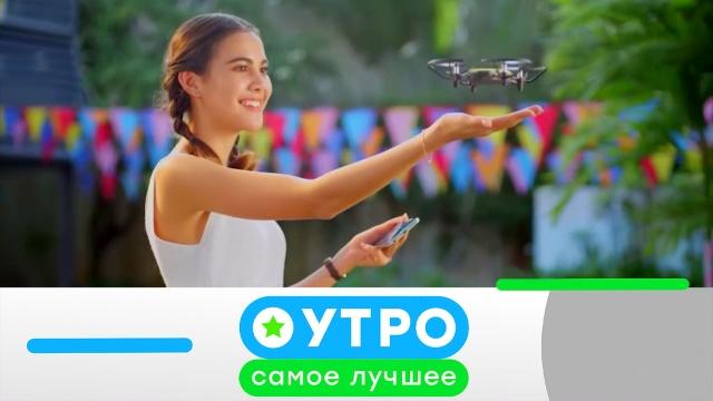 27мая 2020года.27мая 2020года.НТВ.Ru: новости, видео, программы телеканала НТВ
