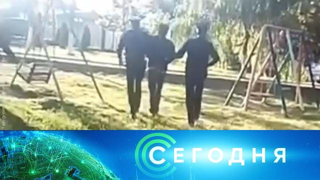 27мая 2020года. 13:00.27мая 2020года. 13:00.НТВ.Ru: новости, видео, программы телеканала НТВ