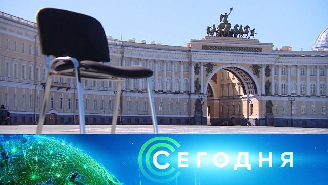 27 мая 2020 года. 16:00.27 мая 2020 года. 16:00.НТВ.Ru: новости, видео, программы телеканала НТВ