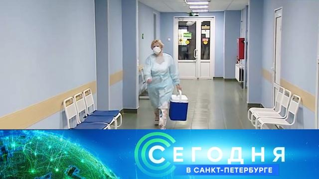 27 мая 2020 года. 16:15.27 мая 2020 года. 16:15.НТВ.Ru: новости, видео, программы телеканала НТВ
