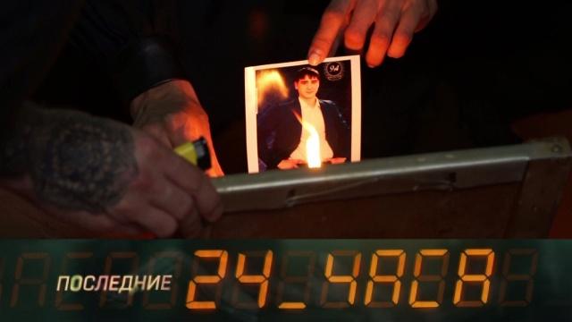 Выпуск от 29мая 2020года.Выпуск №17.НТВ.Ru: новости, видео, программы телеканала НТВ