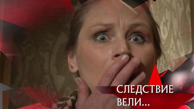 «Когда цвели сады…».«Когда цвели сады…».НТВ.Ru: новости, видео, программы телеканала НТВ