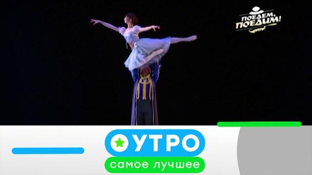 28мая 2020года.28мая 2020года.НТВ.Ru: новости, видео, программы телеканала НТВ