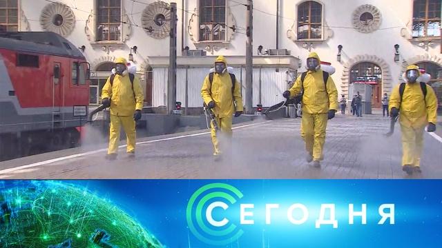 28 мая 2020 года. 16:00.28 мая 2020 года. 16:00.НТВ.Ru: новости, видео, программы телеканала НТВ