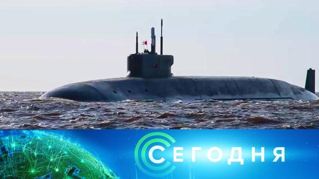 28 мая 2020 года. 23:00.28 мая 2020 года. 23:00.НТВ.Ru: новости, видео, программы телеканала НТВ