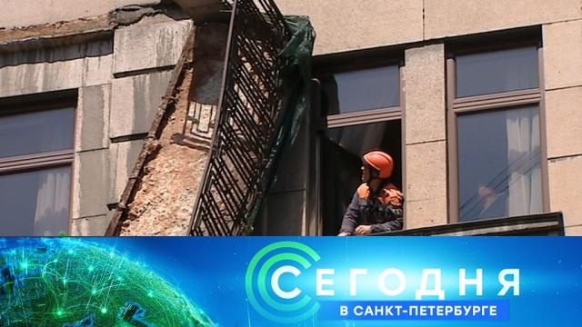 28 мая 2020 года. 16:15.28 мая 2020 года. 16:15.НТВ.Ru: новости, видео, программы телеканала НТВ