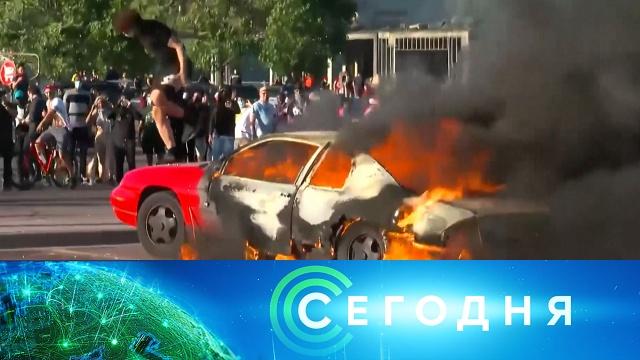 29мая 2020 года. 08:00.29мая 2020 года. 08:00.НТВ.Ru: новости, видео, программы телеканала НТВ