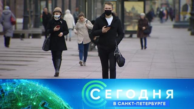 29 мая 2020 года. 16:15.29 мая 2020 года. 16:15.НТВ.Ru: новости, видео, программы телеканала НТВ