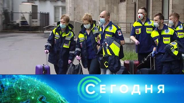30 мая 2020 года. 16:00.30 мая 2020 года. 16:00.НТВ.Ru: новости, видео, программы телеканала НТВ