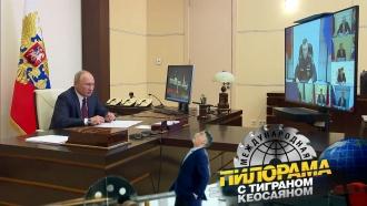 Секретные сигналы иусмирение стихий: самые интересные моменты совещания Владимира Путина