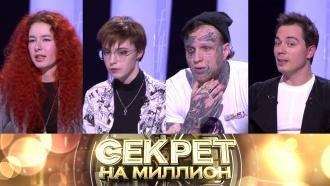 Тайны звездных наследников.Тайны звездных наследников.НТВ.Ru: новости, видео, программы телеканала НТВ