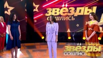Где дети знаменитостей проведут выпускной? «Звезды сошлись»— ввоскресенье на НТВ.НТВ.Ru: новости, видео, программы телеканала НТВ