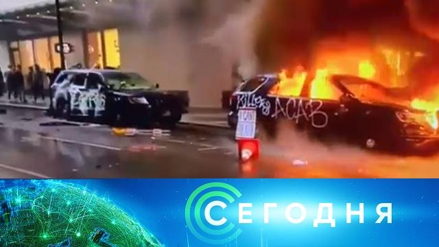 31 мая 2020 года. 10:00.31 мая 2020 года. 10:00.НТВ.Ru: новости, видео, программы телеканала НТВ