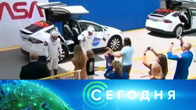 31 мая 2020года. 08:00.31 мая 2020года. 08:00.НТВ.Ru: новости, видео, программы телеканала НТВ