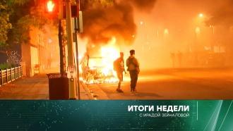 31 мая 2020 года.31 мая 2020 года.НТВ.Ru: новости, видео, программы телеканала НТВ