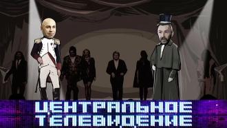 Выпуск от 30 мая 2020 года.Выпуск от 30 мая 2020 года.НТВ.Ru: новости, видео, программы телеканала НТВ