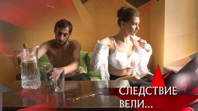 Выпуск от 31 мая 2020 года.«Замуж за папу».НТВ.Ru: новости, видео, программы телеканала НТВ