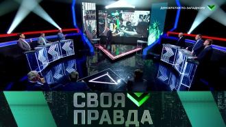 Выпуск от 30 мая 2020 года.Демократия по-западному.НТВ.Ru: новости, видео, программы телеканала НТВ